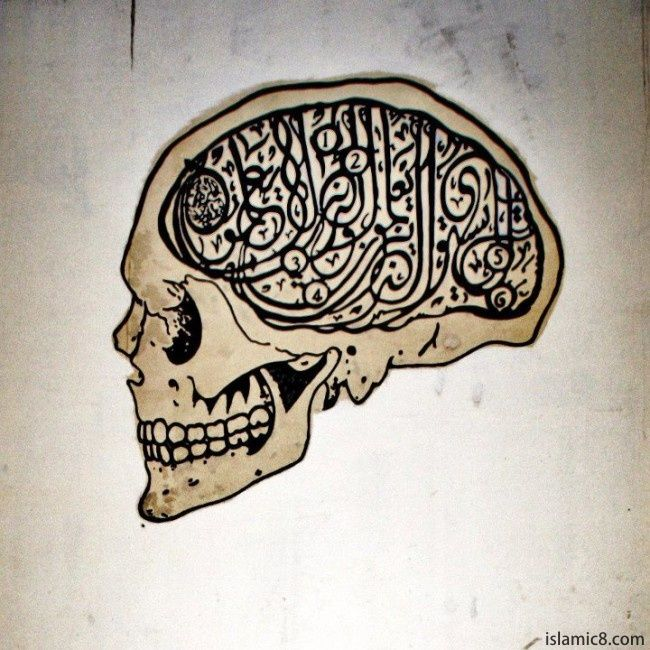 Arabic-Calligraphy-in-the-Shape-of-Brain-Inside-Human-Skull.jpg 650×650 pixels