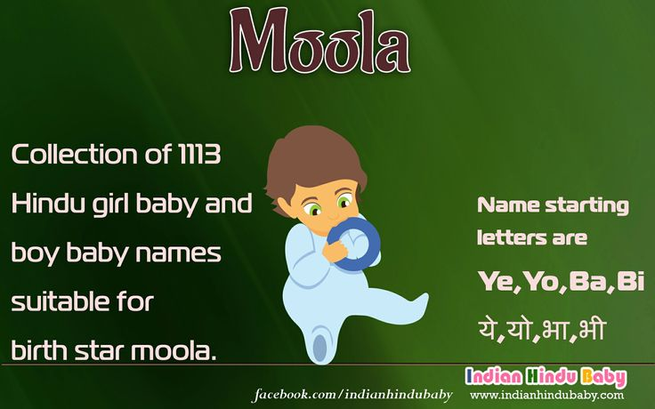 Here is a large collection of 1113 Hindu girl baby and boy baby names suitable for birth star moola.  Name starting letters are  Ye , Yo , Ba , Bi ,  ये, यो, भा, भी,  Link - https://www.indianhindubaby.com/star/moola/