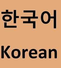 Learn korean - online lessons