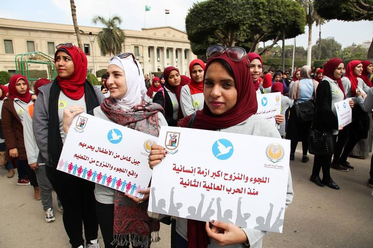 In Pictures: March held at Cairo University on Arab Women's Day