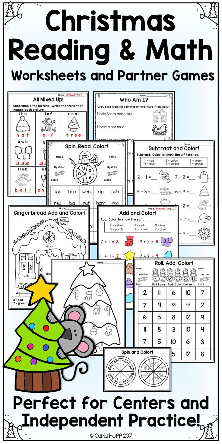 Easy Prep Worksheets And Games Make Practicing Math And Reading Skills Fun All The Way To Christmas Break Perfect For Christmas Reading Math Worksheets Math [ 1472 x 736 Pixel ]
