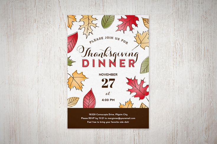 thanksgiving invitation card maker