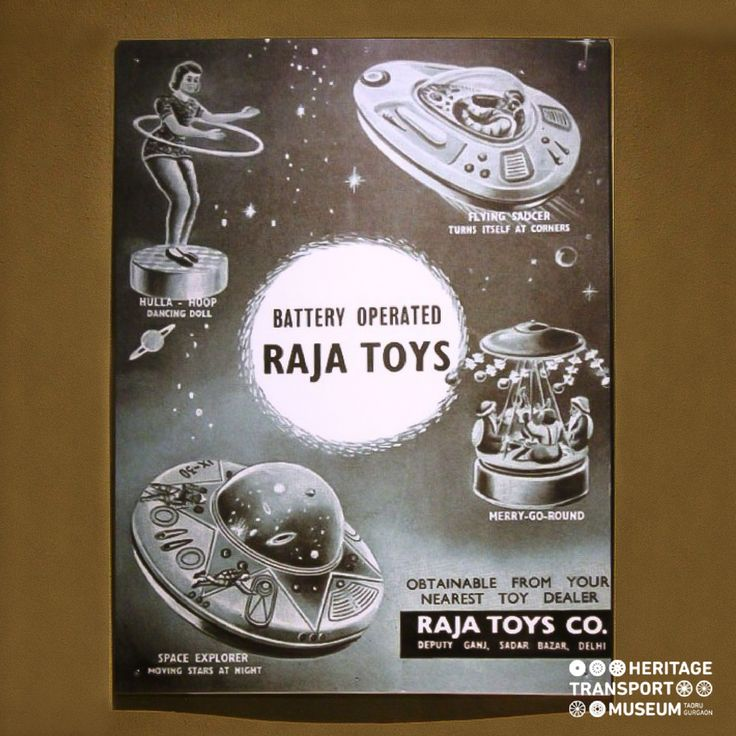 An old advertisement poster of the toy manufacturer Raja Toys!  #VintagePosters #VintageStuff #VintageCollection #HeritageTransportMuseum