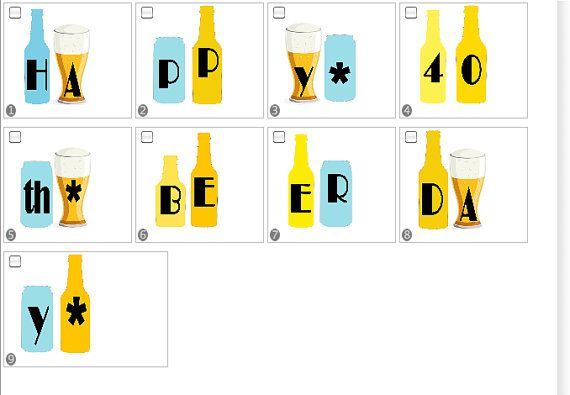 Beer Bash Happy Beerday Birthday Banner Bunting by topsandbottles