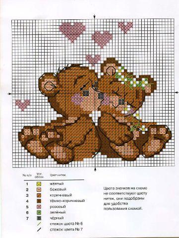 Gallery.ru / Фото #154 - разное, схемы вышивок из интернета - poodel