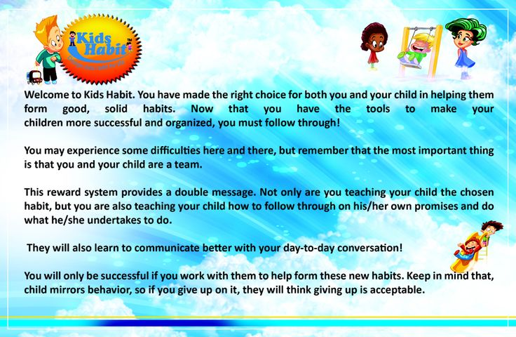 Kids habit instructions 1/6