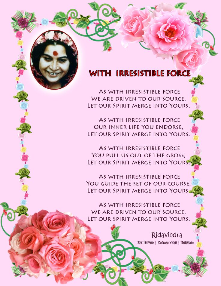 WITH  IRRESISTIBLE FORCE -Poem by Sahaja Yogi  Jos Boven   Sahaja Yogi   Belgium