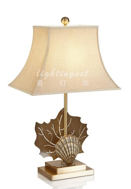 The Mediterranean desk lamp【最灯饰】创意地中海贝壳叶台灯