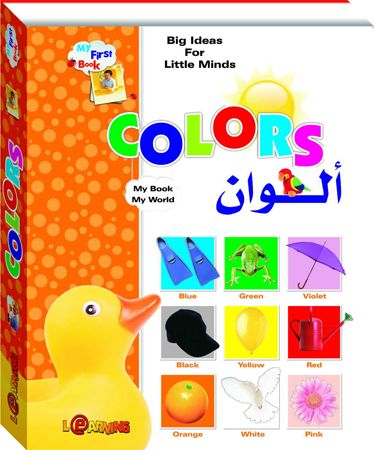 www.arabicplayground.com My First Book - Colors