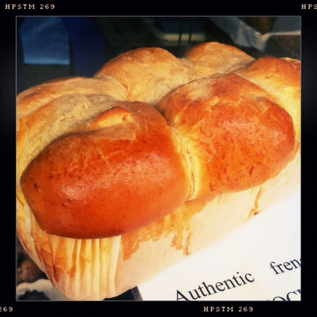 French Bread from Fre-Jac French Bakery!