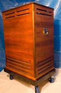Leslie 770 in Hessen - Reinheim   Musikinstrumente und Zubehör gebraucht kaufen   eBay Kleinanzeigen