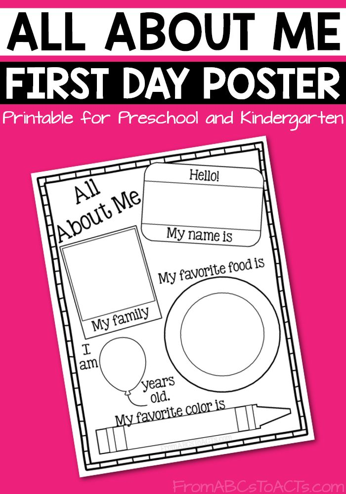 If there is one thing that preschoolers love, it's learning all about themselves. From the letters in their names to their favorite foods, this printable