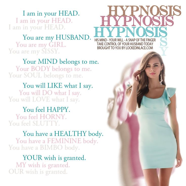 forced domination by hypnoses