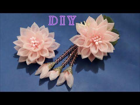 ❀ ✾ ❁ D.I.Y. Elegant Organza Kanzashi Flower with Dangles ❁ ✾ ❀ - YouTube