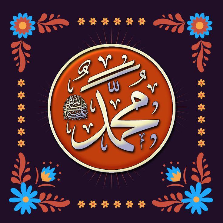 Pin By صبريه صالح On ت ص ام ي م محمد عليه الس لام Islamic Calligraphy Islamic Art Allah