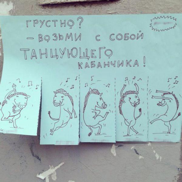 Катерина Косянок