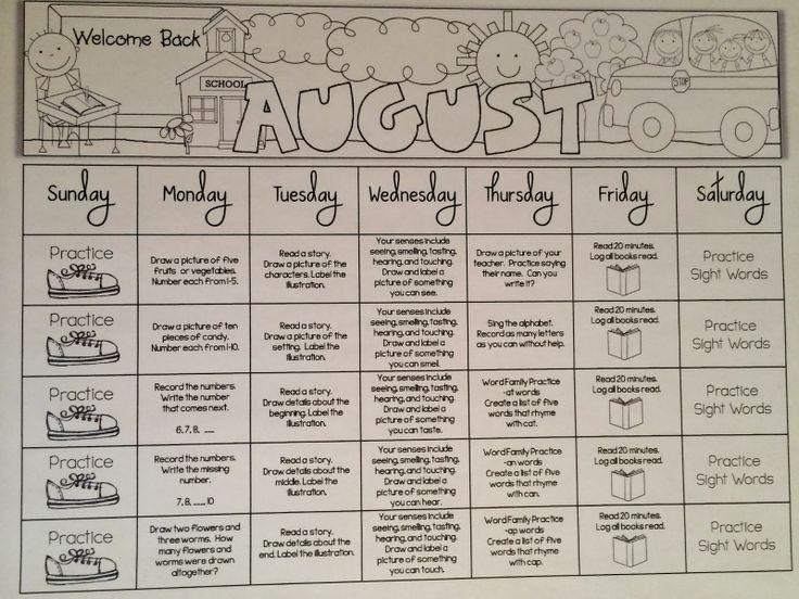 Kindergarten Calendar Folders : Primary graffiti year round kindergarten homework