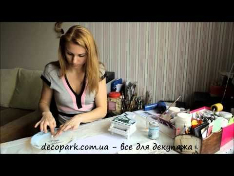 Секреты декупажа. Применение пленки Freedecor. - YouTube