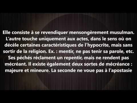 Perversité injustice et hypocrisie - cheikh al Fawzan - YouTube