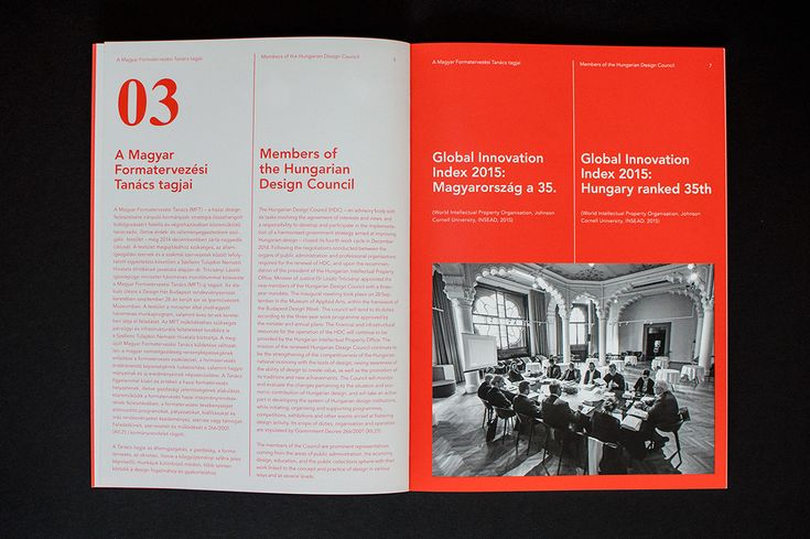 ANNUAL REPORT Hungarian Design Council 2015 on Behance