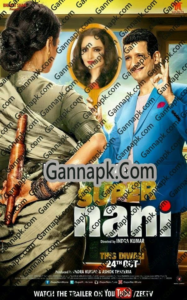 Maheroo Maheroo (Super Nani 2014) Single Mp3 Songs PK Free
