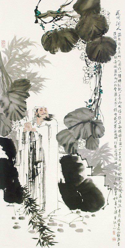 Ma Hangsong