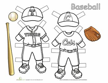 Worksheets: Baseball Paper Dolls