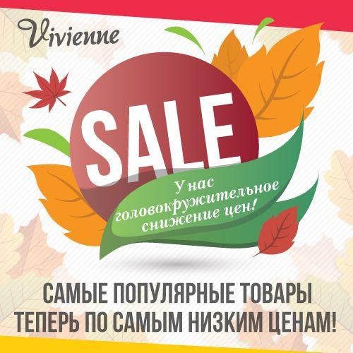 Ура! 😀 Унас головокружительное снижение цен! 🙃 Самые популярные товары теперь посамым низким ценам! 😉  Выбирайте:  🍁Жидкий шелк WOWBROW— 5$  http://amp.gs/Tc9G  🍁Искусственные волоски длябровей WOWBROW— 8$  🍂Темно‑коричневые: http://amp.gs/TcVK 🍂Черные: http://amp.gs/TcVW 🍂Микс: http://amp.gs/TcVF  🍁Мусс WOWBROW— 10$  http://amp.gs/Tc91  🍁Кольцо дляклея теперь— 0,5$  http://amp.gs/Tc9Z  🍁Набор форм длязавивки 3 размера, цвет белый S, M, L— 12$ http://amp.gs/TcVi  🍁Набор…