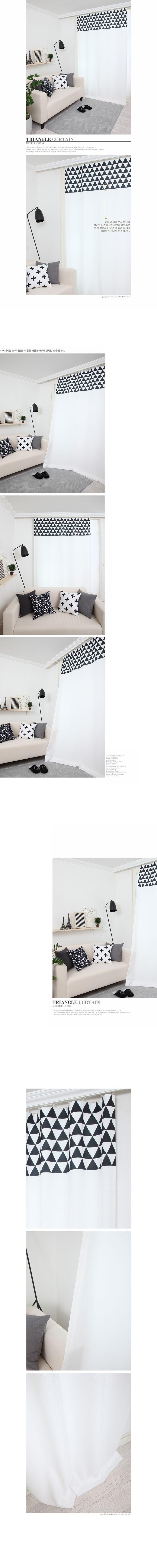 메이크룸 [트라이앵글 커튼(black)]