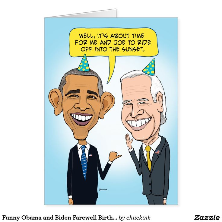 28 best images about Funny Birthday Cards – Obama Birthday Card