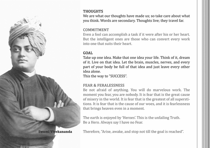 55 Best Images About Swami Vivekananda On Pinterest