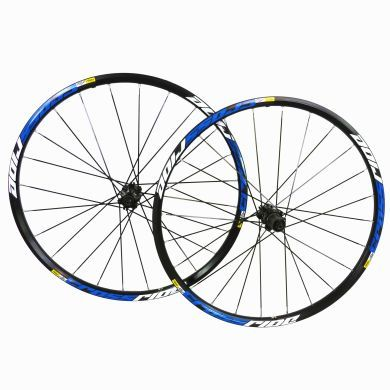 "Mavic Crossride Disc Wheels - 26"" - Pair"