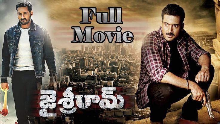 Watch Jai Sriram Telugu Full Length Movie || Uday Kiran || Reshma || Telugu Movie Free Online watch on  https://free123movies.net/watch-jai-sriram-telugu-full-length-movie-uday-kiran-reshma-telugu-movie-free-online/