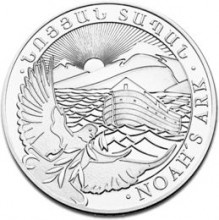 Zilveren Munten Kopen kan bij Dutch Bullion, zoals deze Ark van Noach 1/4 troy ounce 2012 Zilveren Munt. Voor een overzicht van al onze zilveren munten kunt u kijken op: https://www.dutchbullion.nl/Zilver-Kopen/Zilveren-munten/