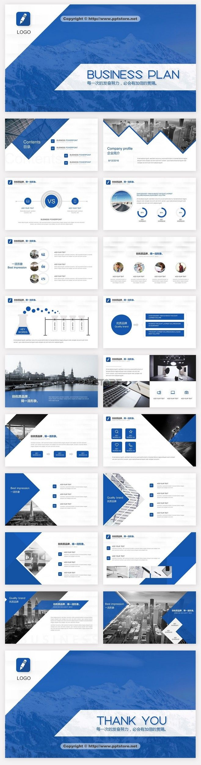 【BLUE】蓝色(二十五)工作报告模板【...
