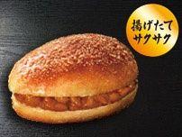 メニュー|くら寿司 ホームページ