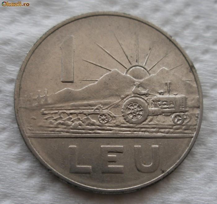 1 leu pentru Ateneu