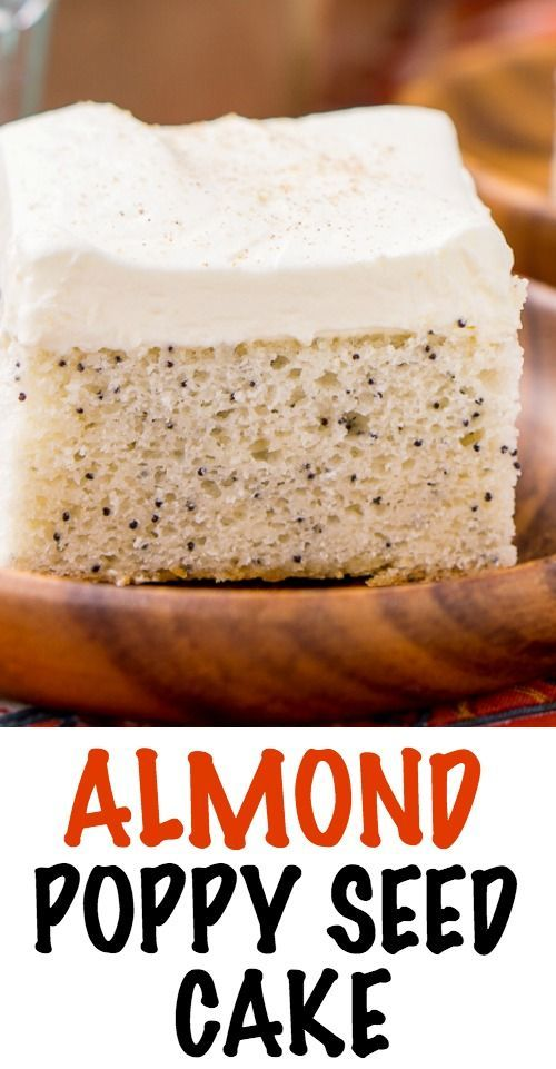 Almond Poppy Seed Cake | Spend With Pennies