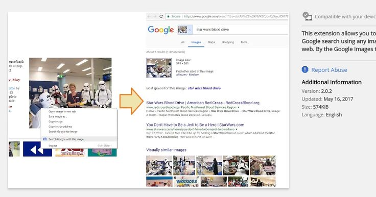 This extension allows you to initiate a Google Search using any image on the web.   this is Google Chrom extension and it will not work ...