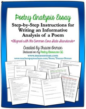 Common Core Writing: Poem Analysis  Critique Essay - Step-by-step analysis for students, which results in authentic information for their essay. (Common Core writing rubrics for grades 9-12 included, priced)