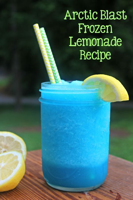 Arctic Blast Frozen Lemonade Recipe - the perfect summer time drink! Perfect cool dessert treat for a summer party