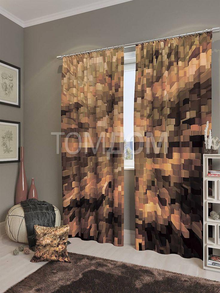 """Комплект штор """"Фекиц"""": купить комплект штор в интернет-магазине ТОМДОМ #томдом #curtains #шторы #interior #дизайнинтерьера"""