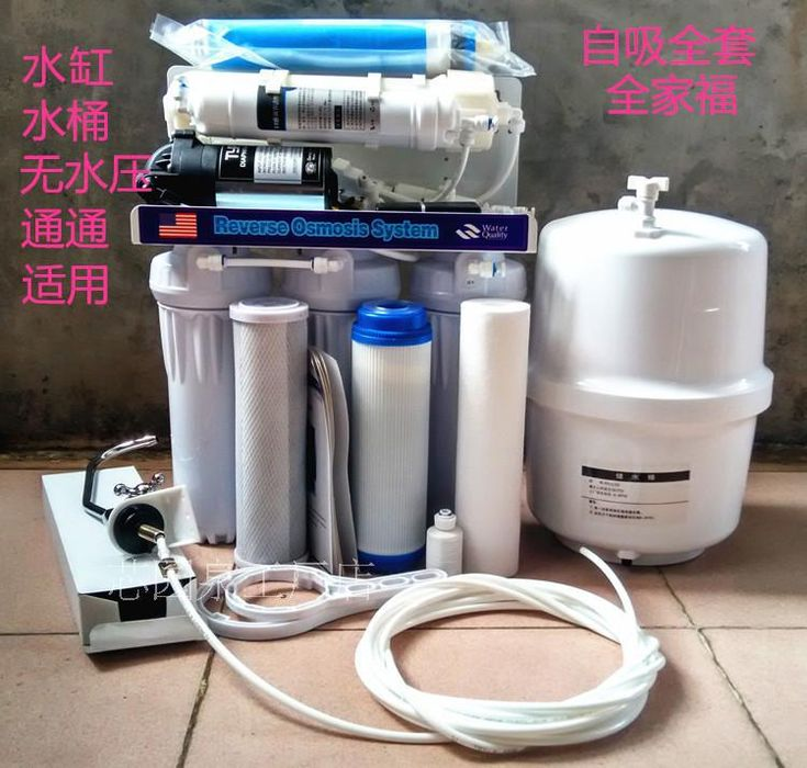 New 5 Stage 50G Reverse Osmosis Water Filters Hot For Household Reverse Osmosis System Water Purifier RO System