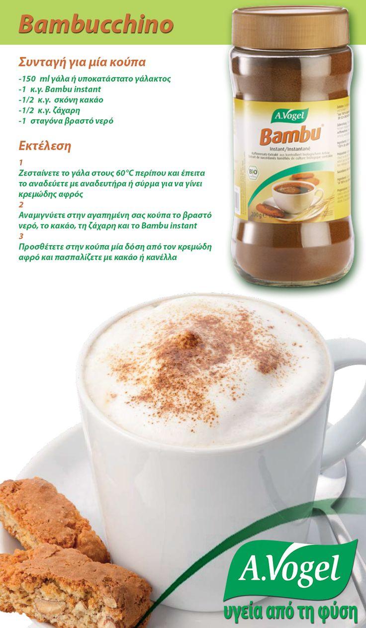 Bambucchino ή Bambucchino freddo (με κρύο γάλα)  Κρύο ή ζεστό... ...για μεγάλους και μικρούς!  http://www.avogel.gr/product-finder/avogel/bambu_instant.php