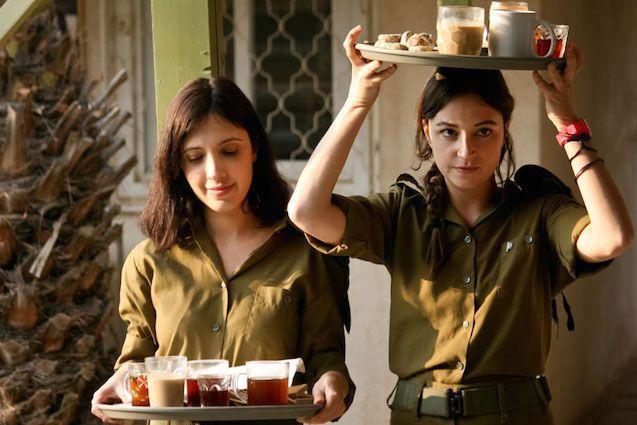 Εβδομάδα Ισραηλινού Κινηματογράφου σε Αθήνα και Θεσσαλονίκη