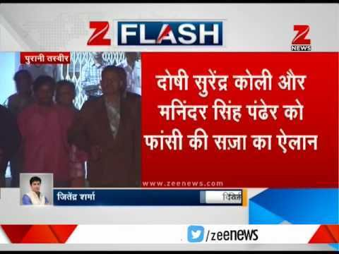 Nithari serial killings: Guilty Surinder Koli and Moninder Singh Pandher sentenced to death http://ift.tt/2tSWkmK https://t.co/H6cXecqUsY #NewsInTweets