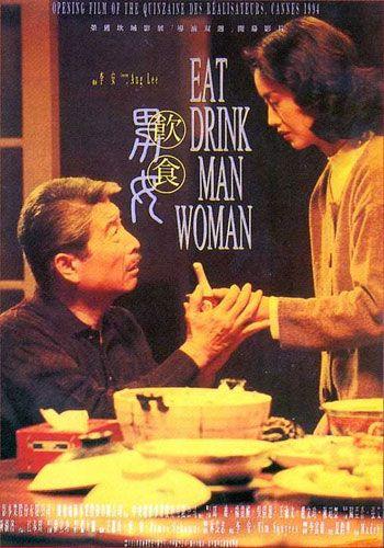 飲食男女。Eat Drink Man Woman, 1994. Ang Lee (李安) also directed Pushing Hands & The Wedding Banquet.