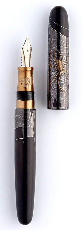 Nakaya Fountain Pen, Japan..imagining what I might write with this...the weight between my fingers...the flow of the ink.....