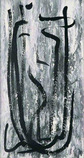 Forms Ascending by Barbara Hepworth
