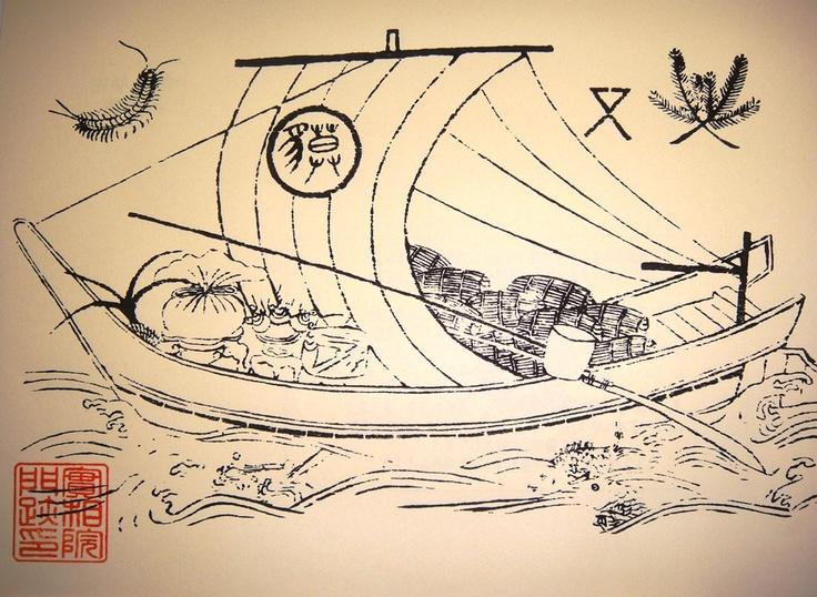 版画 of takarabune.